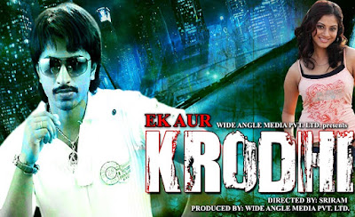 Ek Aur Krodhi (2016) Watch full hindi dubbed movie online