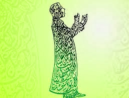 KUMPULAN GAMBAR KALIGRAFI ISLAM LENGKAP Wallpper Kaligrafi Arab BB Android Unik Terbaru