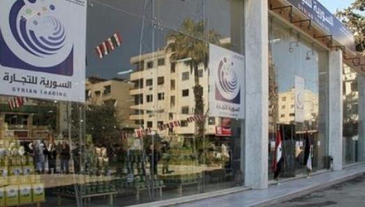 بمناسبة عيدي الأم والمعلم,السورية للتجارة تفتح باب البيع بالتقسيط للعاملين بالدولة