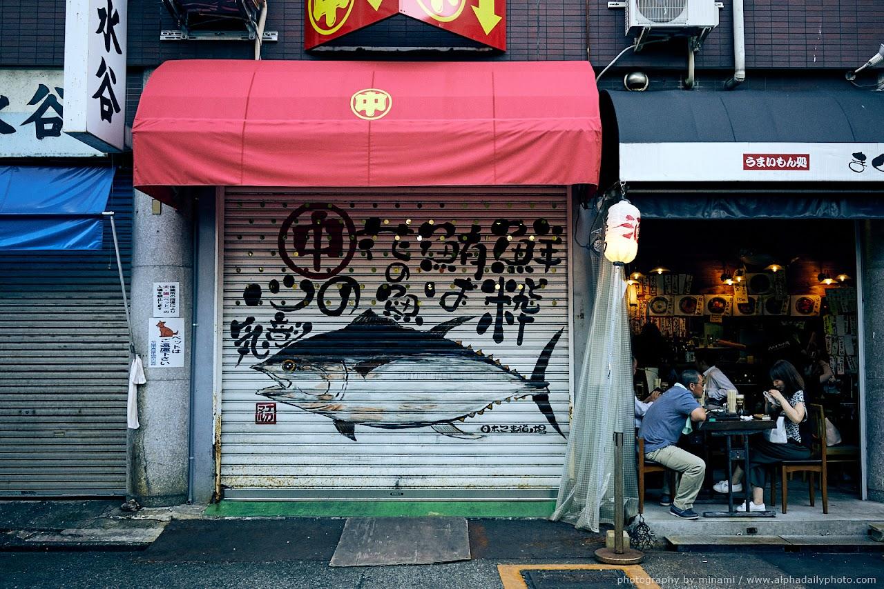 street snap in Nagoya, Japan