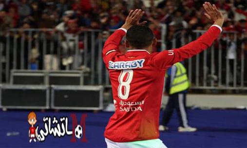 مؤمن زكريا يحرز أول أهداف الأهلي في مرمى أتليتكو مدريد