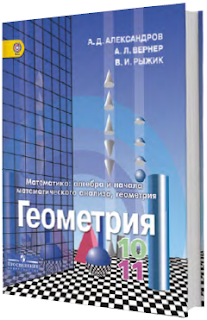 http://prosvural.blogspot.ru/p/blog-page_0.html
