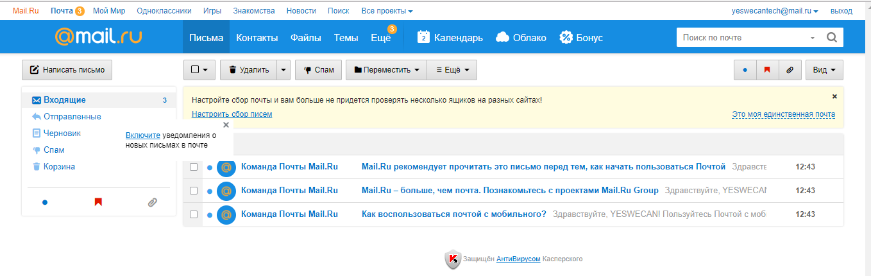 تسجيل دخول حساب روسي