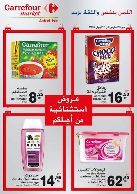catalogue Carrefour Market mars avril 2017