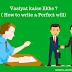 Vasiyat kaise likhe ? ( How to write a Perfect will)