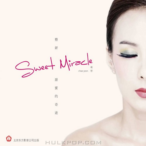 Chae Yeon – Sweet Miracle – EP (AAC)