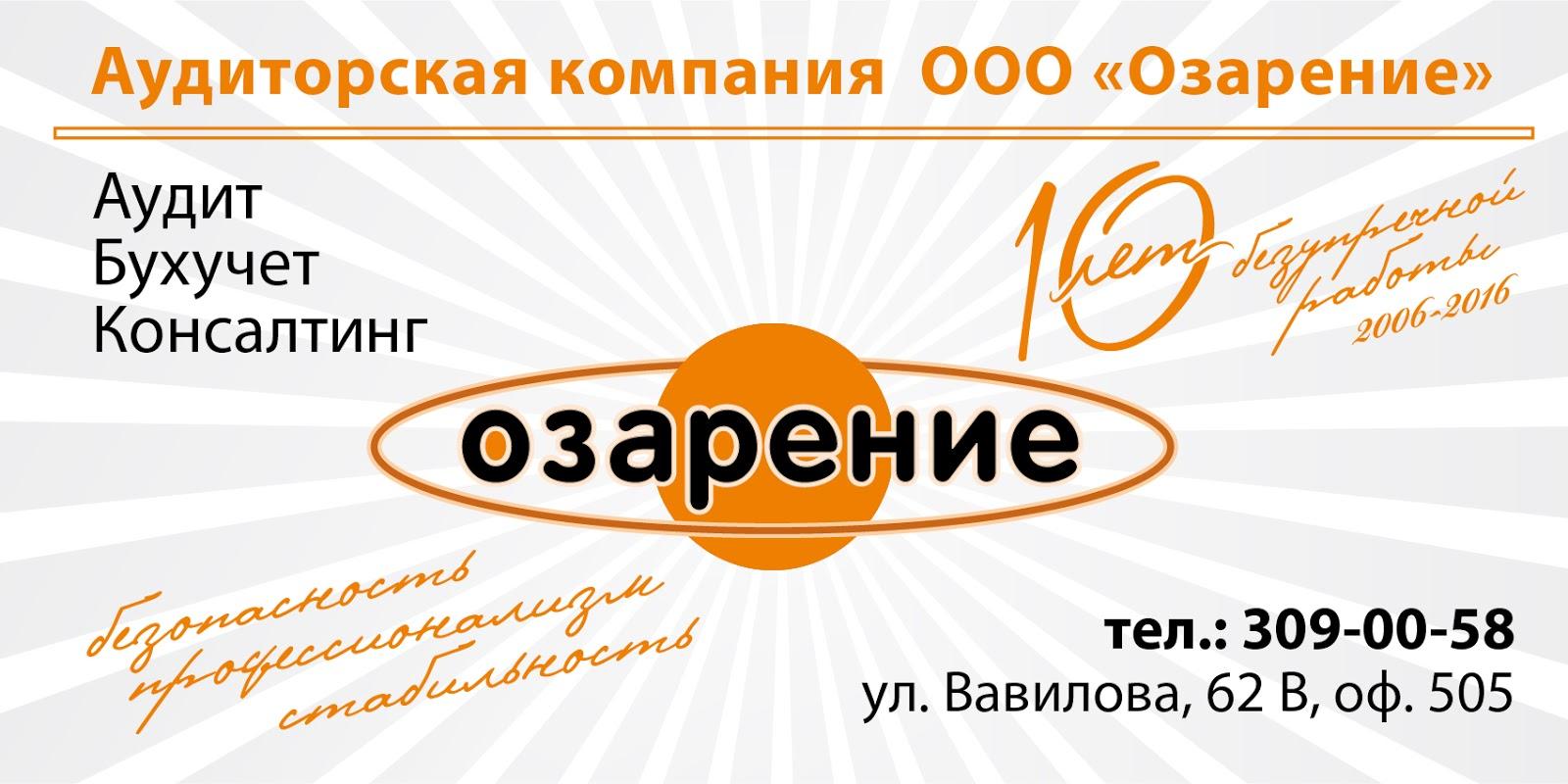 бланк договора инициативного аудита