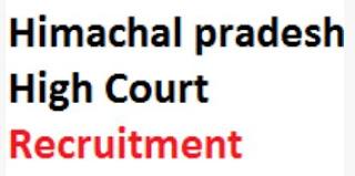 Himachal Pradesh High Court Stenographer Recruitment 2018