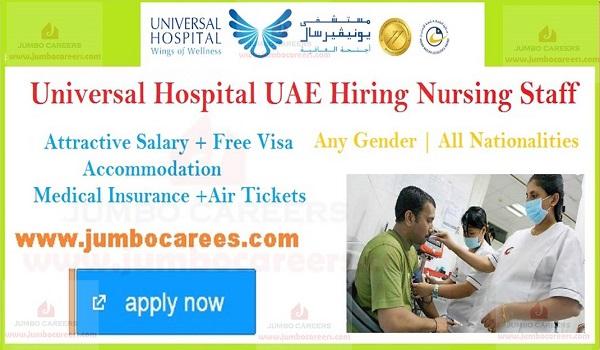 Nurses vacancy in Dubai 2019, Salary details of nurses jobs UAE,