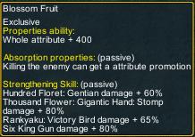 One piece marine defense 251 Robin Blossom Fruit detail
