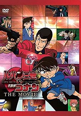 [MOVIES] ルパン三世vs名探偵コナン THE MOVIE (2013)