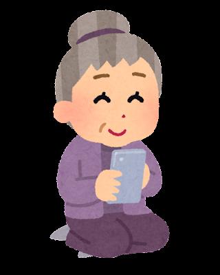 座りながらスマホを使う人のイラスト(おばあさん)