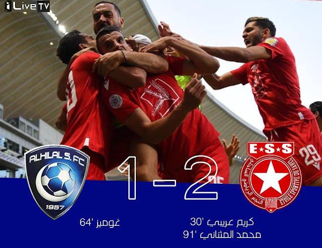 توّج النجم الساحلي بكاس زايد للاندية الابطال لكرة القدم بفوزه على الهلال السعودي 2-1 في مباراة الدور النهائي التي اقيمت اليوم الخميس 18 أفريل 2019، على ملعب هزاع بن زايد بالعاصمة الاماراتية ابو ظبي.