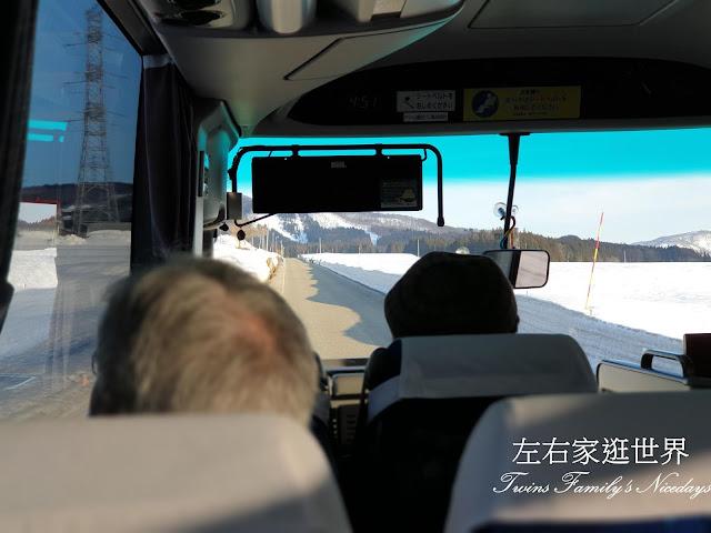 中里雪原嘉年華 交通管制