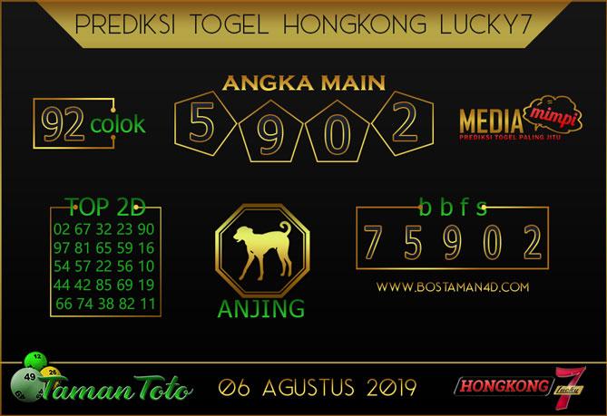Prediksi Togel HONGKONG LUCKY 7 TAMAN TOTO 06 AGUSTUS 2019