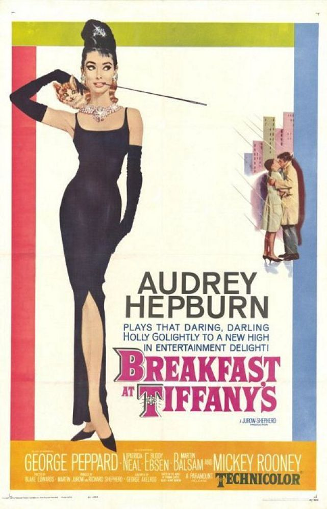 Robert McGinnis. Pin-Up Girls & Pulp Covers. Doctor Ojiplático. Breakfast at Tiffany's