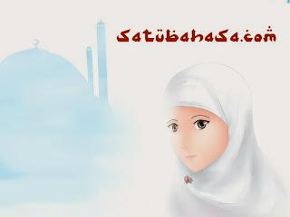 puisi islami tentang istighfar