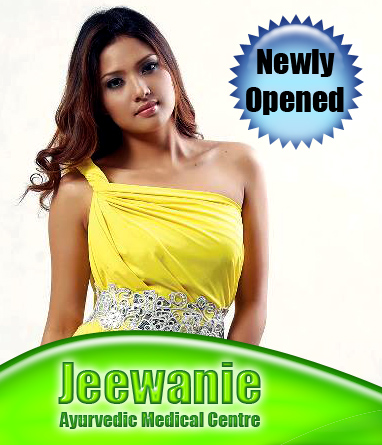 Jeewanie Ayurvedic Medical Centre