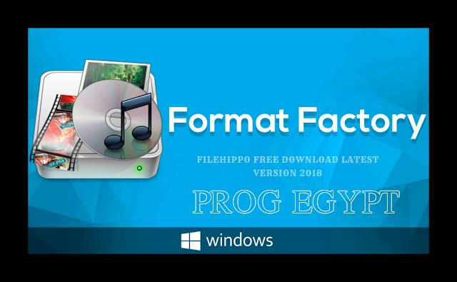 تحميل برنامج format factoty اخر اصدار 2019