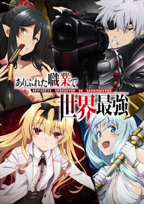 Arifureta Shokugyou de Sekai Saikyou - Legendado - Download | Assistir Online Em HD