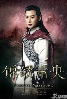 Luo Jing in 2016 c-drama Princess Weiyoung