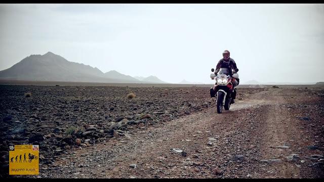 Дорога ''Воля Аллаха''трудный путь на юг двух мотоциклистов.