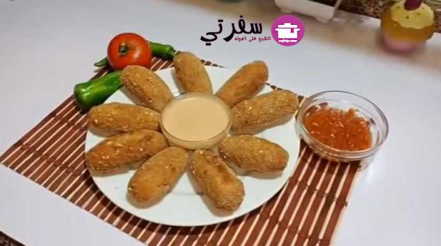 كفتة الفراخ بالمونزاريلا فاطمه ابو حاتي
