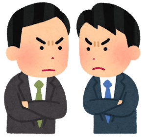 睨み合う会社員たちのイラスト(男性)
