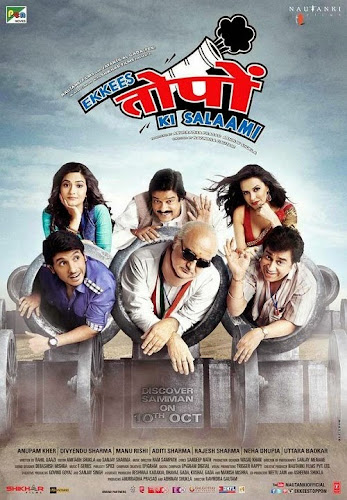 Ekkees Toppon Ki Salaami (2014) Movie Poster No. 1