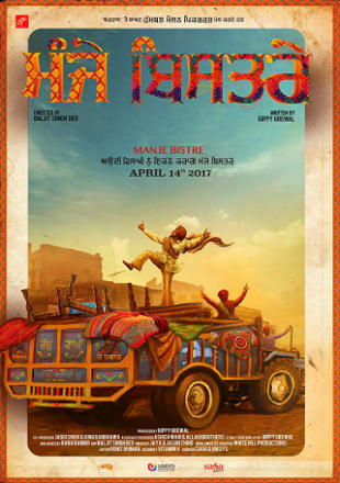 Manje Bistre 2017 WEBRip 400MB Full Punjabi Movie Download 480p Watch Online bolly4u