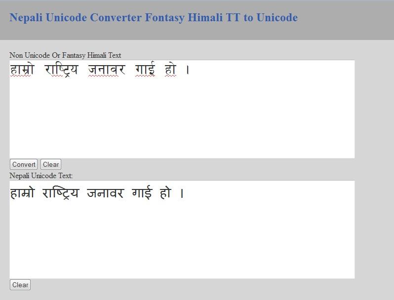 Nepali Unicode Converter Fantasy Himali to Nepali Unicode
