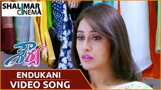 Endukani Video Song Trailer __ Shourya Telugu Movie __ Manchu Manoj, Regina Cassandra