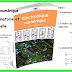 Electronique numérique logique combinatoire et séquentielle