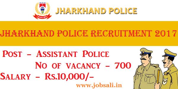 jh police recruitment 2017, vacancy in jharkhand, jharkhand govt jobs