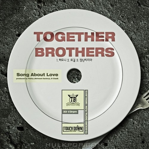 TOGETHER BROTHERS – 하모니 – EP