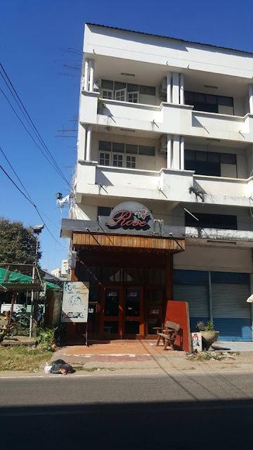 ขายอาคาร3ชั้น ขายพร้อมกิจการ ข้างในบิ้วเรียบร้อย เมืองนครพนม ตรงข้ามวิวโขงเก่า