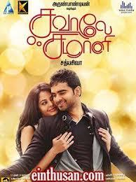 https://musicbasket24.blogspot.com/2018/06/annakodi-2018-tamil-full-movie-dvdtv.html
