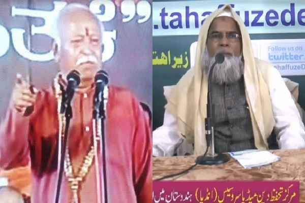 muslim-sangathan-protest-against-mohan-bhagwat-statement-ram-mandir