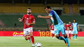 بث مباشر مباراة الاهلي وبتروجيت  اليوم 01/12/2018 الدوري المصري Petrojet vs Al-Ahly Cairo live