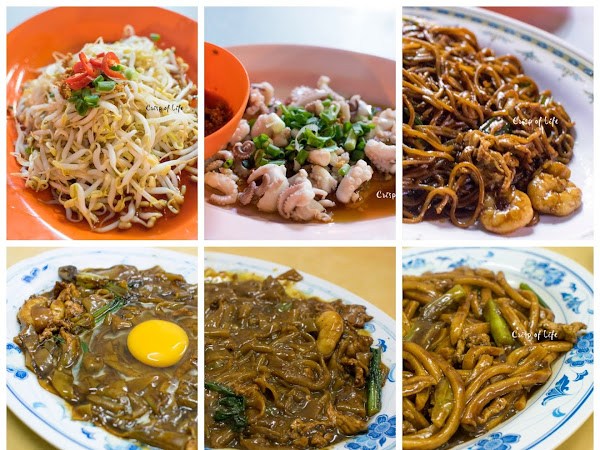 Our Ultimate Ipoh Food Guide
