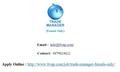 Trade Manager (Female Only)