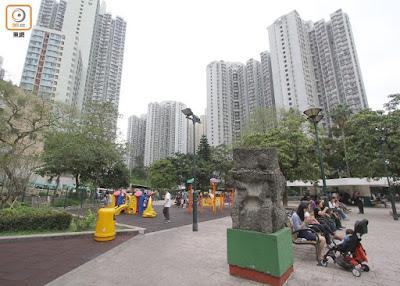 慈雲山邨中央遊樂場內這塊來頭不明的怪石,與慈雲山有何關係?