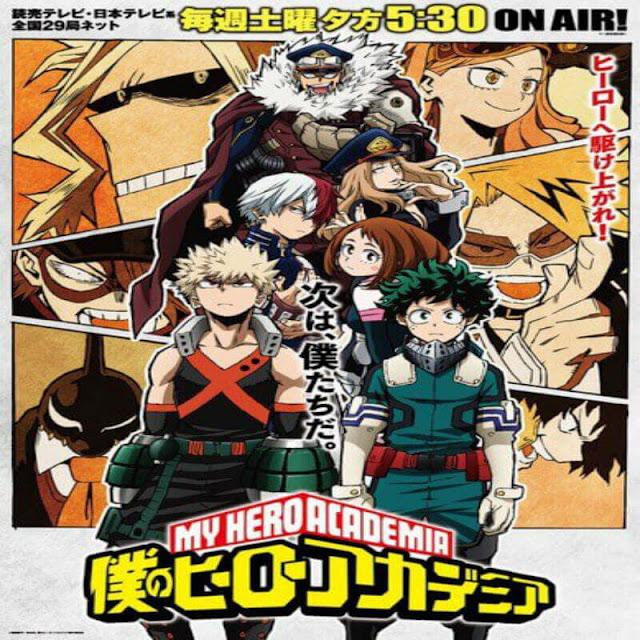 يبدو أن الأمور تسير بسلاسة مع سلسلة Boku no hero academia حيث تم تسريب خبر حصول السلسلة على موسم رابع