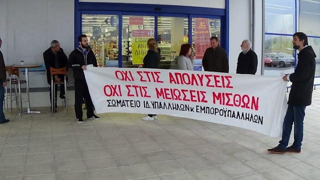 Παρεμβάσεις του Σωματείου Ιδιωτικών Υπαλλήλων στα σούπερ μάρκετ «Μαρινόπουλος» στην Αλεξανδρούπολη