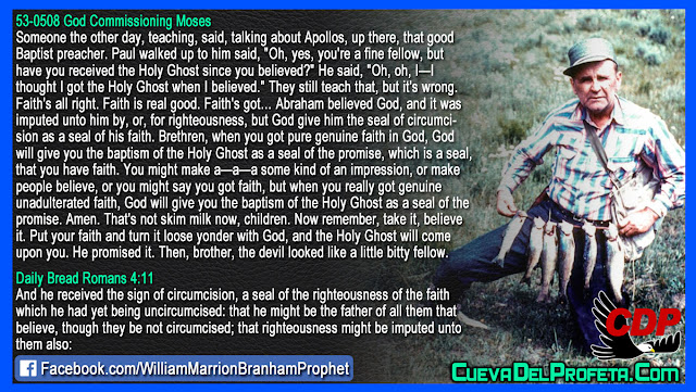 I thought I got the Holy Ghost when I believed but it is wrong - William Branham Quotes