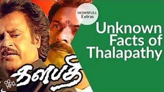 Unknown facts of Thalapathy Movie | Rajinikanth, Manirathnam, Mammootty, Illayaraja