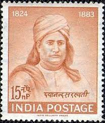 Swami Dayananda Saraswati(ఫిబ్రవరి 12, 1824 -అక్టోబర్ 30, 1883)-వేద మార్గం చూపిన ఆధునిక మహర్షి  స్వామి దయానంద సరస్వతి