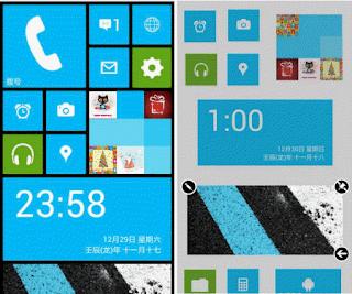 Aplikasi tema android terbaik gratis Launcher 8