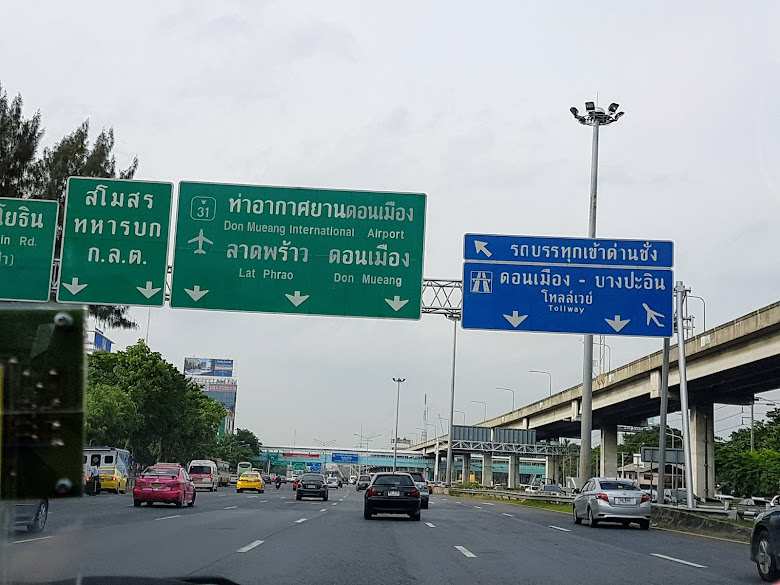 前往廊曼機場,準備上高速公路