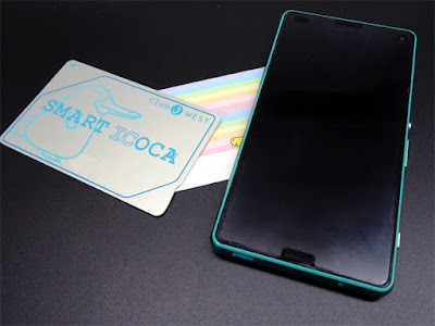 FeliCa、IC乗車カード、NFC対応スマホ